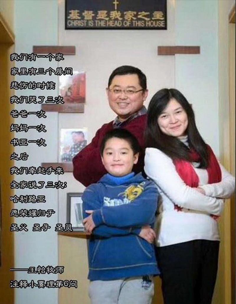 Pastor Wang Yi z rodziną