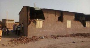 Budynek Sudańskiego Kościoła Chrystusa