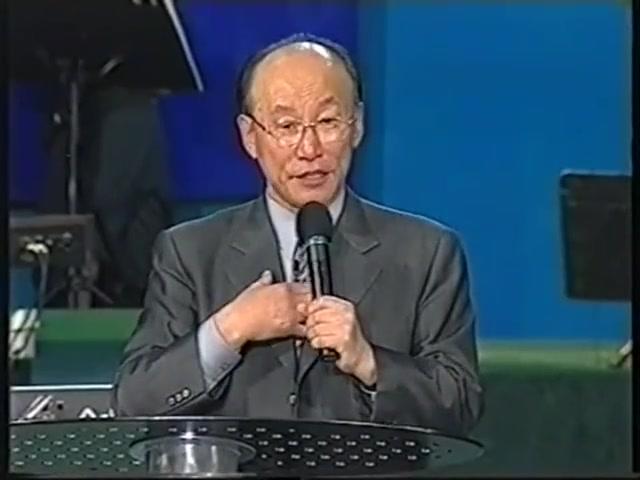 pastor Cho